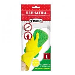 Перчатки латексные A.D.M. хозяйственные, Жёлтые, пара