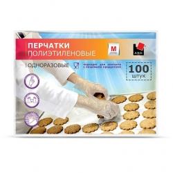 Перчатки полиэтиленовые A.D.M. одноразовые, 100 шт
