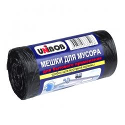 Мешки для мусора UNIBOB полиэтиленовые